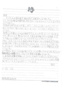 20121128085915577_0001_2