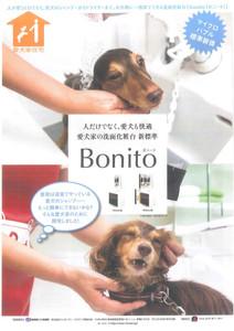 Bonuto